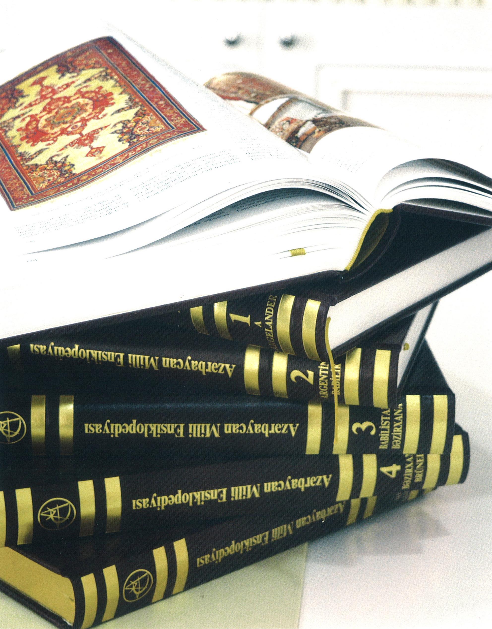 Azərbaycan Milli Ensiklopediyasının 7-ci cildinin abunə variantı çapdan çıxmışdır