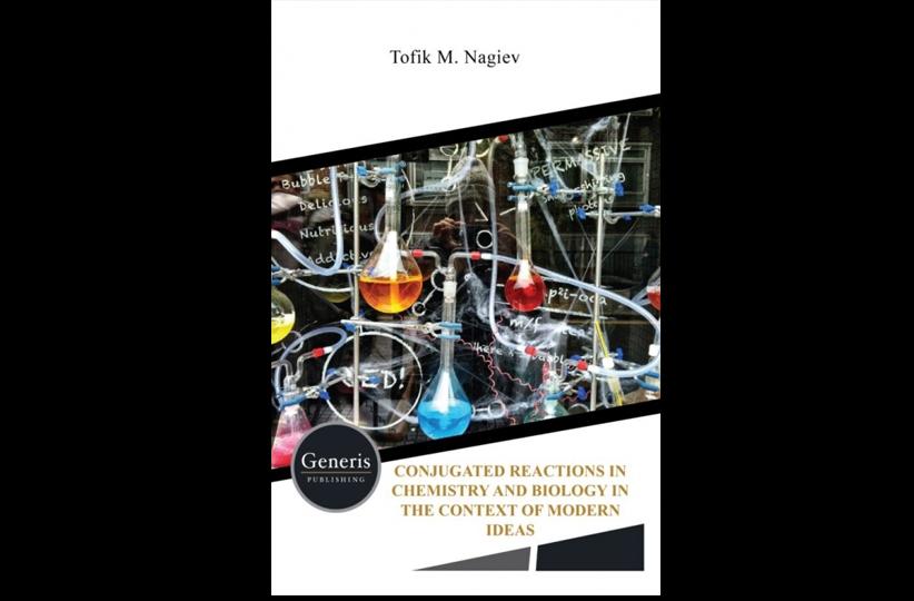 Akademik Tofiq Nağıyevin yeni elmi monoqrafiyası ingilis dilində nəşr edilib