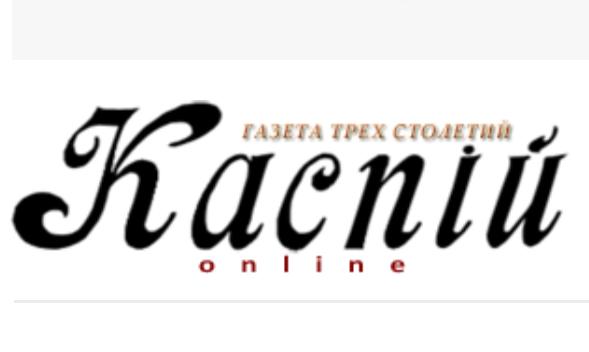 Элементарная реакция академика Нагиева